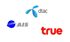 3 biggest mobile service providers in Thailand